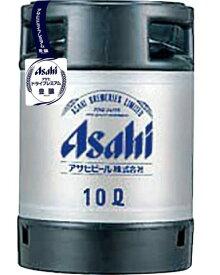 【送料無料】アサヒ スーパードライ ドライプレミアム豊醸 生樽 10L 生ビール (業務用)樽保証金込み