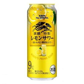 【送料無料】キリン・ザ・ストロング レモンサワー 500ml×24缶 1ケース チューハイ