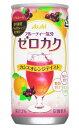 アサヒ ゼロカク カシスオレンジテイスト 200ml 業務用缶 1ケース(30本入)(ノンアルコール)カクテルテイスト清涼飲料