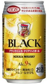 ブラックニッカ クリアハイボール 缶 350ml 1ケース(24本入)