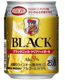 ブラックニッカ クリアハイボール 缶 250ml 1ケース(24本入)