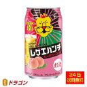 【送料無料】レゲエパンチ ピーチウーロン味 カクテル 4% 350ml×24本 1ケース 合同酒精