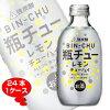 瓶チューレモンチューハイ300ml×24本1ケース合同酒精強炭酸