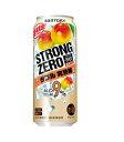 【送料無料】サントリーチューハイ −196℃ ストロングゼロ ダブル完熟梅 500ml×24缶 1ケース