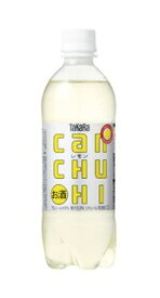 【送料無料】タカラcanチューハイ レモン 500ml ペット 1ケース(12本入) タカラカンチューハイ
