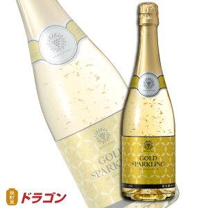 マンズ ゴールド スパークリングワイン 720ml 金箔入ワイン ギフト