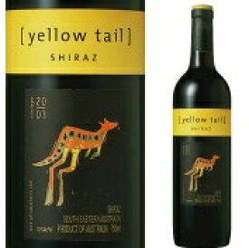 【送料無料】イエローテイル シラーズ 赤ワイン 750ml×12 オーストラリア  ミディアム