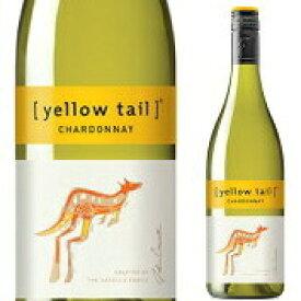 【送料無料】イエローテイル シャルドネ 白ワイン 750ml×12 オーストラリア  やや辛口