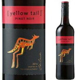 【送料無料】イエローテイル ピノ・ノワール 赤ワイン 750ml×12 オーストラリア  ミディアム