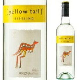【送料無料】イエローテイル リースリング 白ワイン 750ml×12 オーストラリア