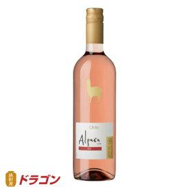 サンタ・ヘレナ・アルパカ・ロゼ 750ml【チリ】【アサヒ】お手頃ワイン