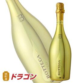 BOTTEGA ボッテガ ゴールド スパークリングワイン 750ml イタリア 豪華なボトル 父の日 プレゼントに