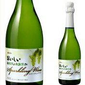 おいしい酸化防止剤 無添加スパークリングワイン 白  720ml【日本】メルシャン