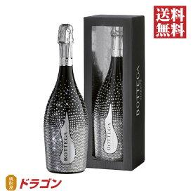 【送料無料】BOTTEGA ボッテガ スターダスト プロセッコ 750ml イタリア スパークリングワイン 正規品 カートン入り