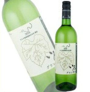 いろ グラン甲州白ワイン 750ml x12本【日本】国産ワイン【まるき葡萄酒】
