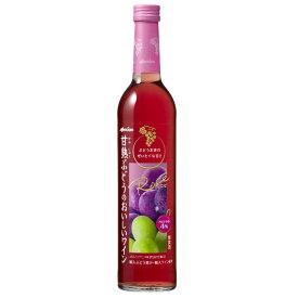 【送料無料】甘熟ぶどうのおいしいワイン ロゼワイン 500ml×12本 日本 シャトー・メルシャン