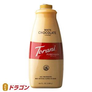 トラーニ ピュアメイド ソース ホワイトチョコレートソース 1890ml