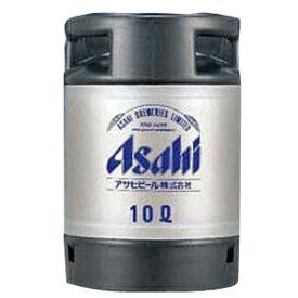 【送料無料】アサヒ スーパードライ 生樽 10L 生ビール (業務用)樽保証金込み