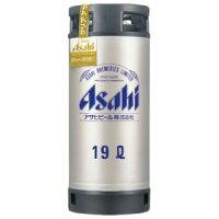アサヒクリアアサヒ生樽19L生ビール(業務用)※1本につき1個分の送料が必要となります。