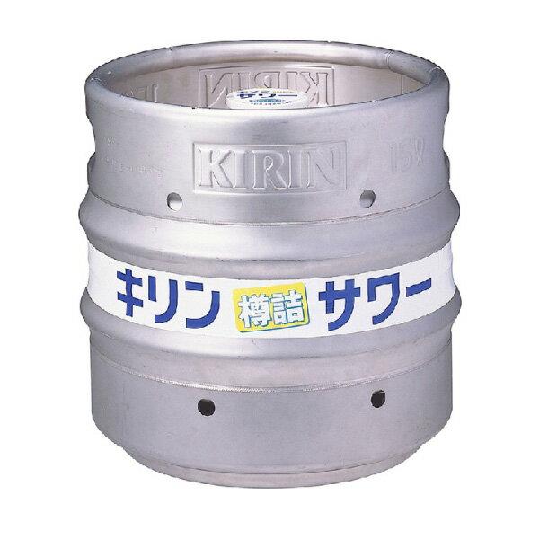 【送料無料】キリン サワー  樽詰 生樽 15L 生ビール (業務用)