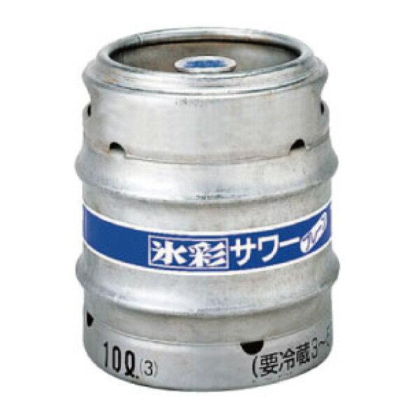 【ポイント最大10倍】サッポロ 氷彩 サワー プレーン 樽 10L 生ビール (業務用)