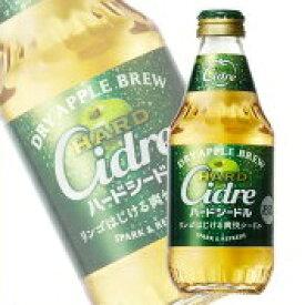 キリン ハードシードル 290mlびん×24本 瓶 1ケース(24本入)※2ケースまで1個口の送料です
