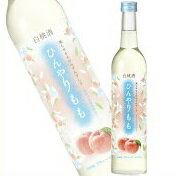 キリン 白桃酒(ハクトウチュウ) ひんやりもも  500ml