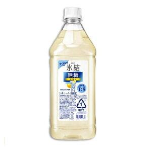 キリン 氷結 無糖レモン コンク レモンサワー カクテルコンク 1.8L 33% リキュール 業務用 1800ml