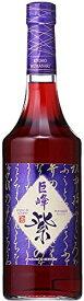 クレーム ド キョホウ <巨峰紫> 16度 700ml×3本 リキュール サントリー