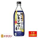 【送料無料】サッポロ 濃いめのレモンサワーの素 500ml×6本 25% リキュール