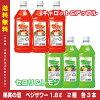 【送料無料】果実の酒ベジサワーキャロット&アップル・セロリ&レモン18度1.8L各3本リキュールアサヒカクテルコンク