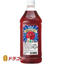 ニッカ 果実の酒 よだれ梅サワー 18% 1800ml ペットボトル リキュール アサヒ カクテルコンク 業務