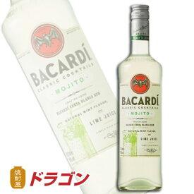 バカルディ クラシック カクテルズ モヒート 18% 700ml リキュール サッポロビール