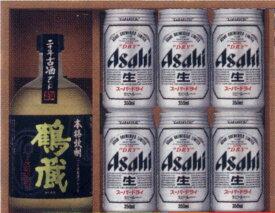 【送料無料】長期貯蔵焼酎&アサヒスーパードライ6缶 焼酎とビールセット ギフト お中元