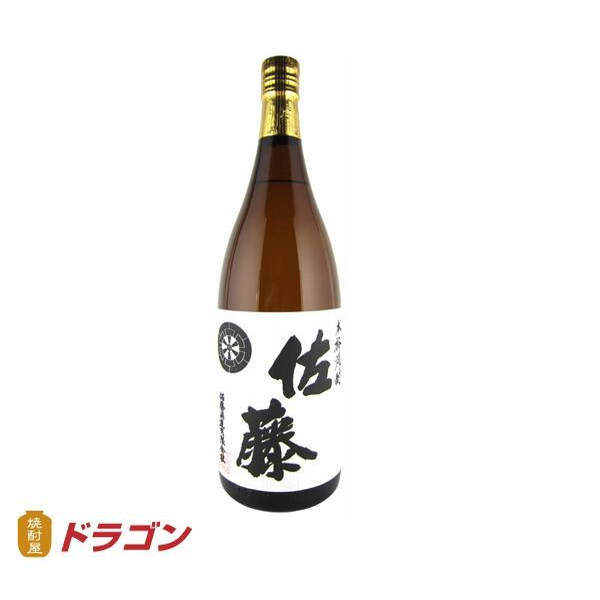【芋焼酎】佐藤 白 25度 1800ml 佐藤酒造【お取り寄せ】