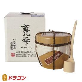 甕雫 かめしずく 20度 1800ml 芋焼酎 京屋酒造 1.8L