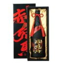赤兎馬【極味の雫】(ごくみのしずく) 35度 720ml 濱田酒造 【芋焼酎】せきとば ギフト 贈り物 プレゼントに