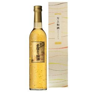 万上 金箔入り梅酒 13度 500ml うめしゅ ギフト 贈り物にMANNS WINES(マンズワイン)化粧箱入り