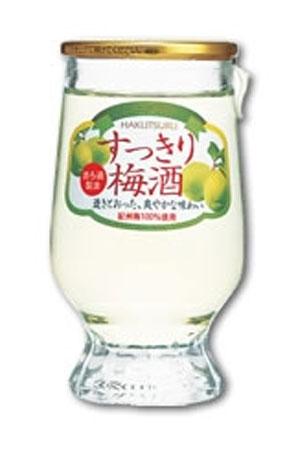 白鶴 ミニグラス すっきり梅酒 10〜11% 120ml×24本