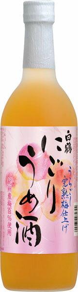 白鶴 にごりうめ酒 10〜11% 720ml×6本 梅酒