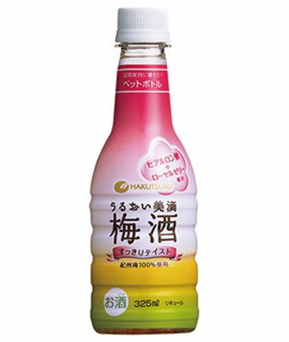 白鶴 うるおい美滴 梅酒 サケペット 7〜8% 325ml×12本