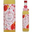 とろこく林檎姫 りんごたっぷり梅酒500ml 中田食品うめしゅ リキュール