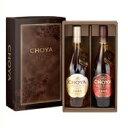 チョーヤ 梅酒 The CHOYA AGED 3YEARSとSINGLE YEARの2本セットギフト 15度 720ml 贈り物に