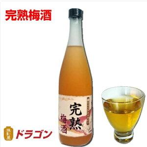 完熟梅酒 12度 720ml ドラゴンオリジナル 中田食品 ナカタ