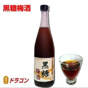 黒糖梅酒 12度 720ml ドラゴンオリジナル 中田食品 ナカタ