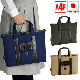 トートバッグ メンズ 送料無料キャリングバッグ カジュアルバッグ 豊岡製鞄 日本製 鞄の國 撥水 キャンバス 帆布 紳士 男性用 男女兼用