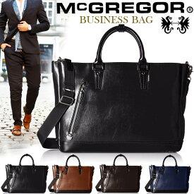 ビジネスバッグ ブリーフケース ブランド メンズ McGREGOR マックレガー 送料無料美しい光沢を放つ合皮製雨にも強くお手入れも簡単ブラック ダークブラウン キャメル ネイビー A4サイズ収納 クリスマスプレゼント