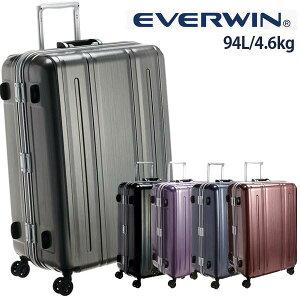 【容量:約94L】アタッシュケース スーツケース 送料無料「軽く、静かに、大容量」をテーマに高級カーボンフィルムを使用