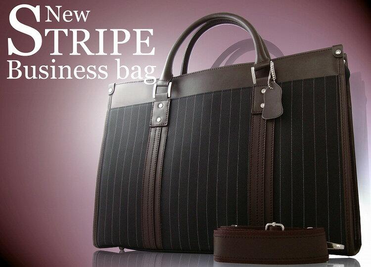 ビジネスバッグ 人気のストライプ柄人気牛革×キャンバス地スタイリッシュであり実用性を追求した大人のバッグ