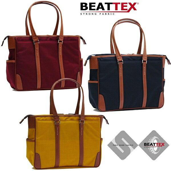 ビジネスバッグ 送料無料ビジネストートバッグ 鞄の聖地兵庫県豊岡市製 日本製